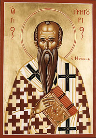 http://people.bu.edu/wwildman/WeirdWildWeb/media/galleries/theology/theologians/Gregory_of_Nyssa_01.jpg
