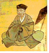 matsuo basho essay Significance of travel in basho's narrow road through the backcountry questing for connections to the past waldo ralph emerson said though we travel the world over to find the beautiful, we must carry it with us or we find it not.